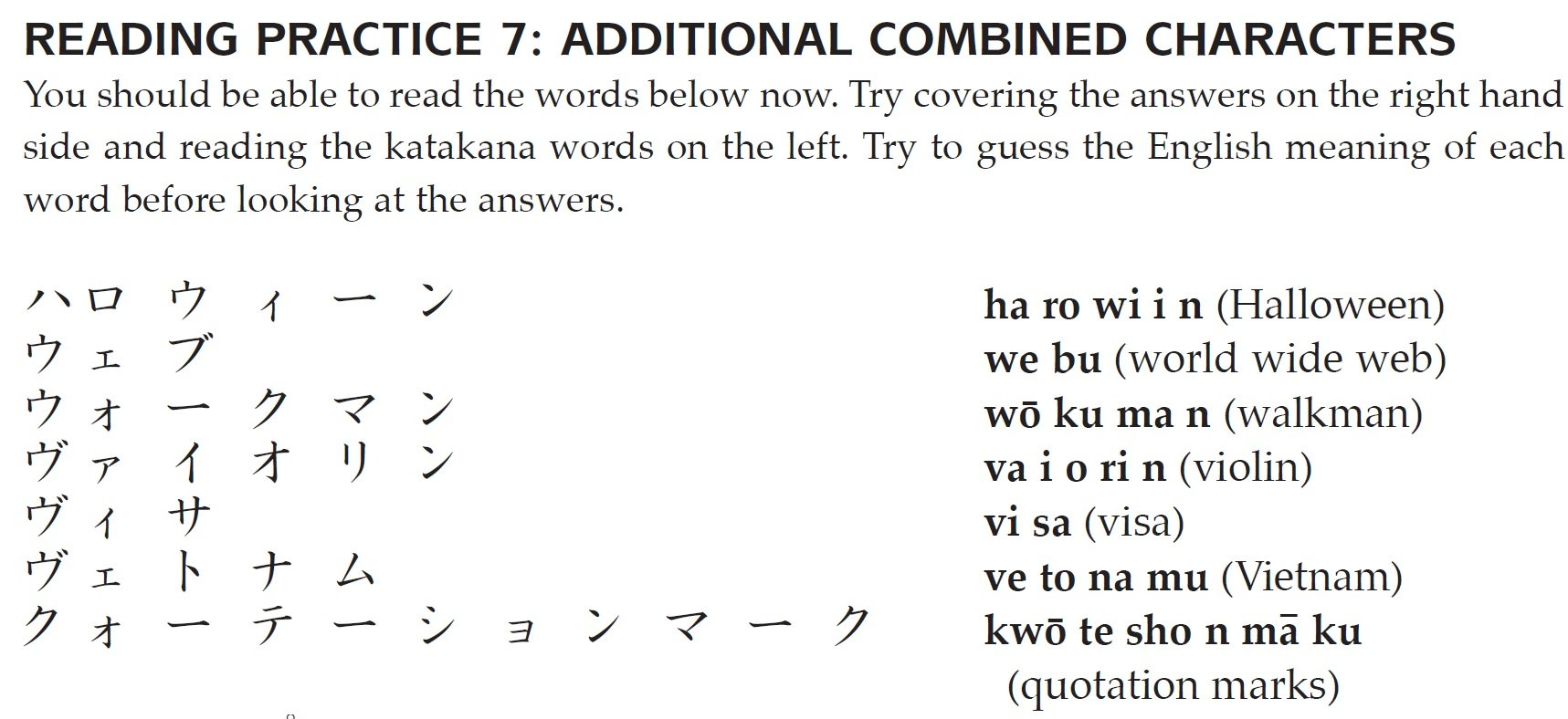 japanese writing systems Look for simple characters japanese writing has 3 main components: hiragana, katakana, and kanji hiragana and katakana are syllabic systems, while kanji are derived from chinese characters many hiragana characters are curvy, but do not have the neat round shapes of korean (eg さっか.
