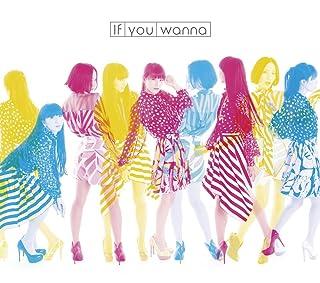 If you wanna(Perfume)