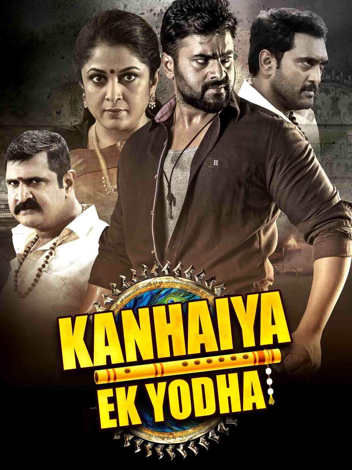 Kanhaiya Ek Yodha