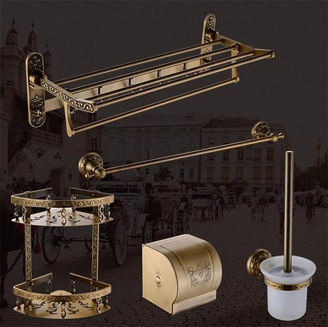 Madaye Scaffale per mobili da bagno in alluminio europeo antico con porta asciugamani Set di 5