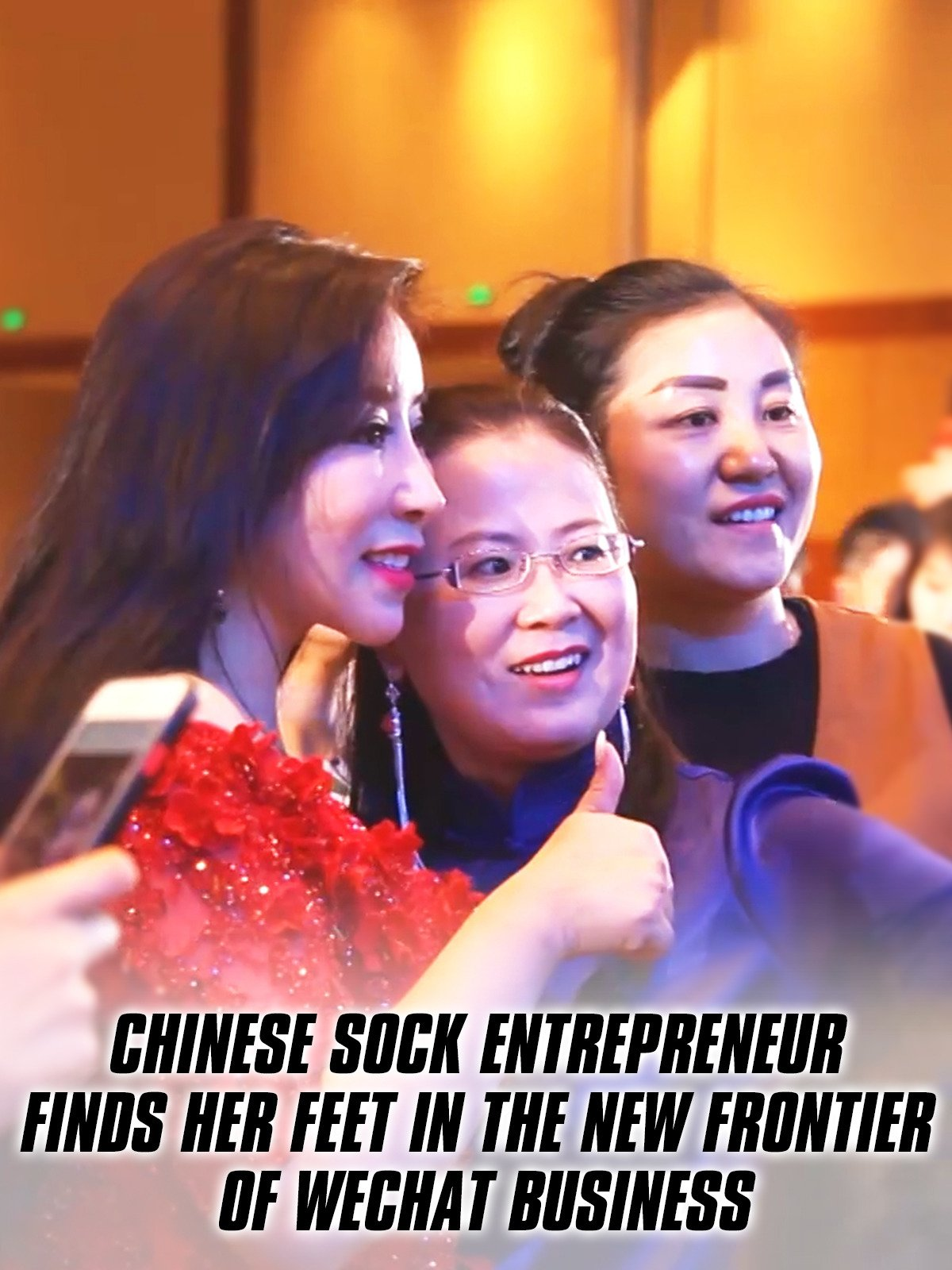 Chinese sock entrepreneur finds her feet in the new frontier of WeChat business