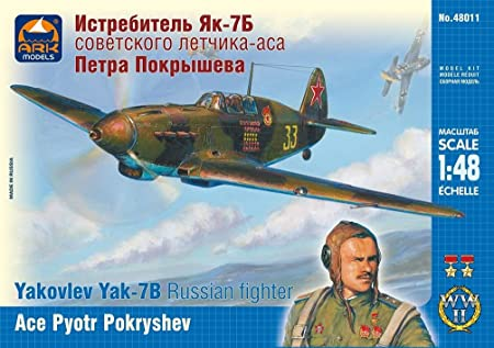 Ark Models 48011 Yak-7B 1:48 Plastic Kit Maquette