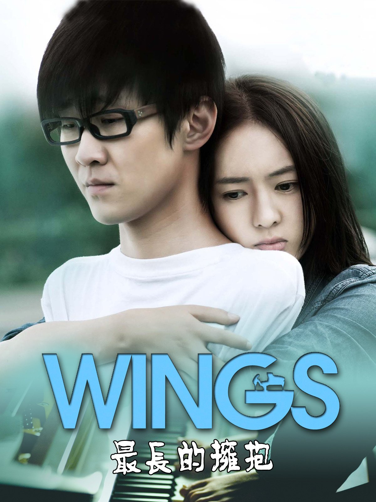 Wings on Amazon Prime Instant Video UK