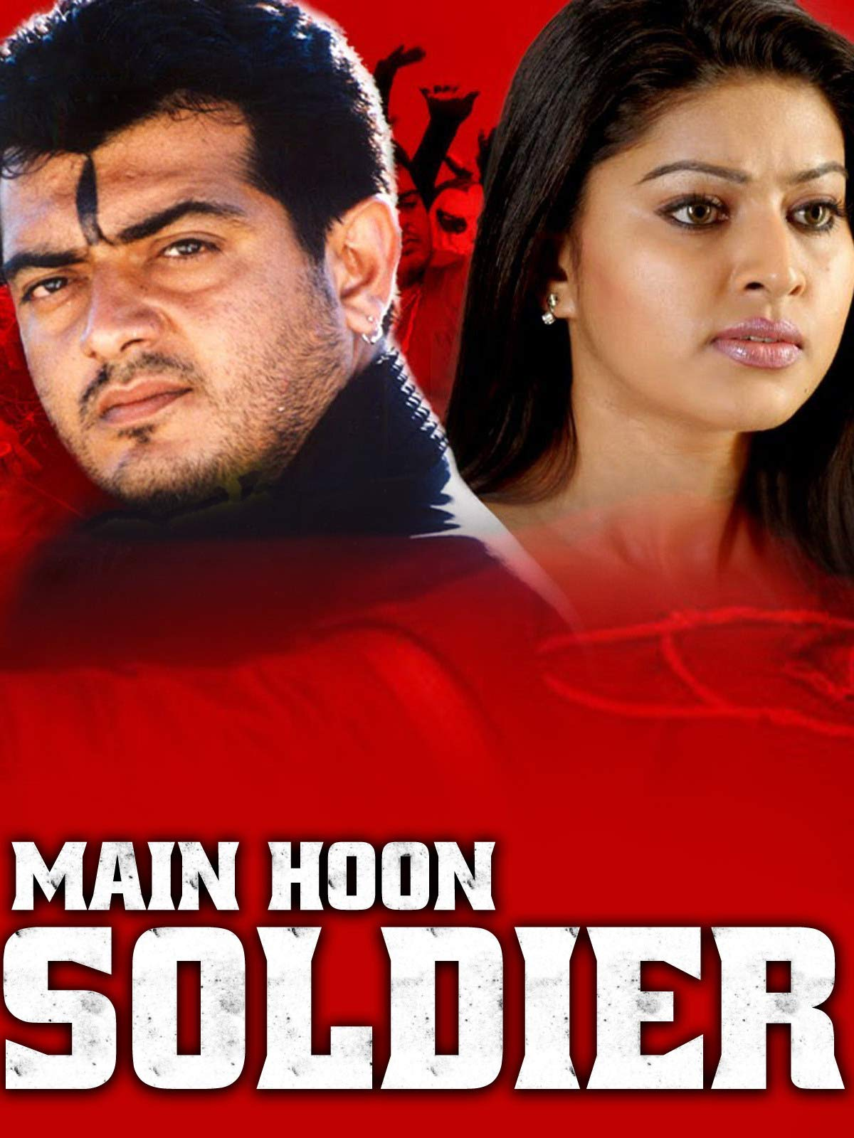 Main Hoon Soldier