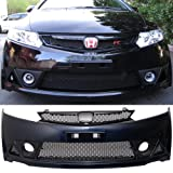 Pre-painted Front Bumper Cover Fits 2006-2011 Honda Civic | Mugen RR Style Royal Blue Pearl Painted #B536P PP Front Lip Spoiler Diffuser Cover Guard by IKON MOTORSPORTS | 2007 2008 2009 2010