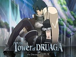 Tower of Druaga: The Sword of Uruk Season 1
