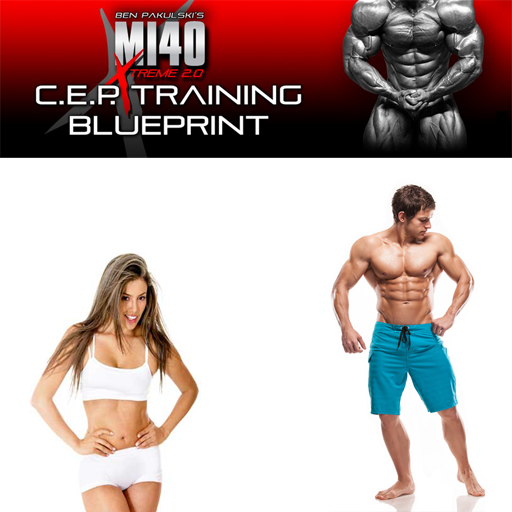 Free Muscle Building Supplements