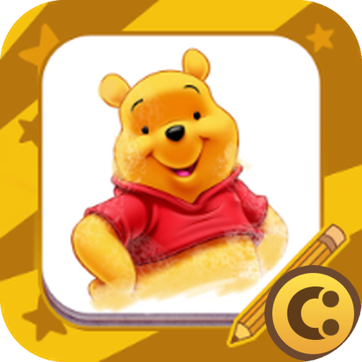 How To Draw Winnie The Pooh Free (How To Draw Winnie The Pooh compare prices)