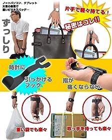 サンコー スーパーマジ軽フック MJKLFCSP
