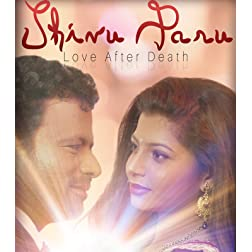 Shivu Paru: Love After Death