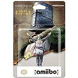 Nintendo Dark Souls Solaire of Astora Amiibo (Color: Original Version)