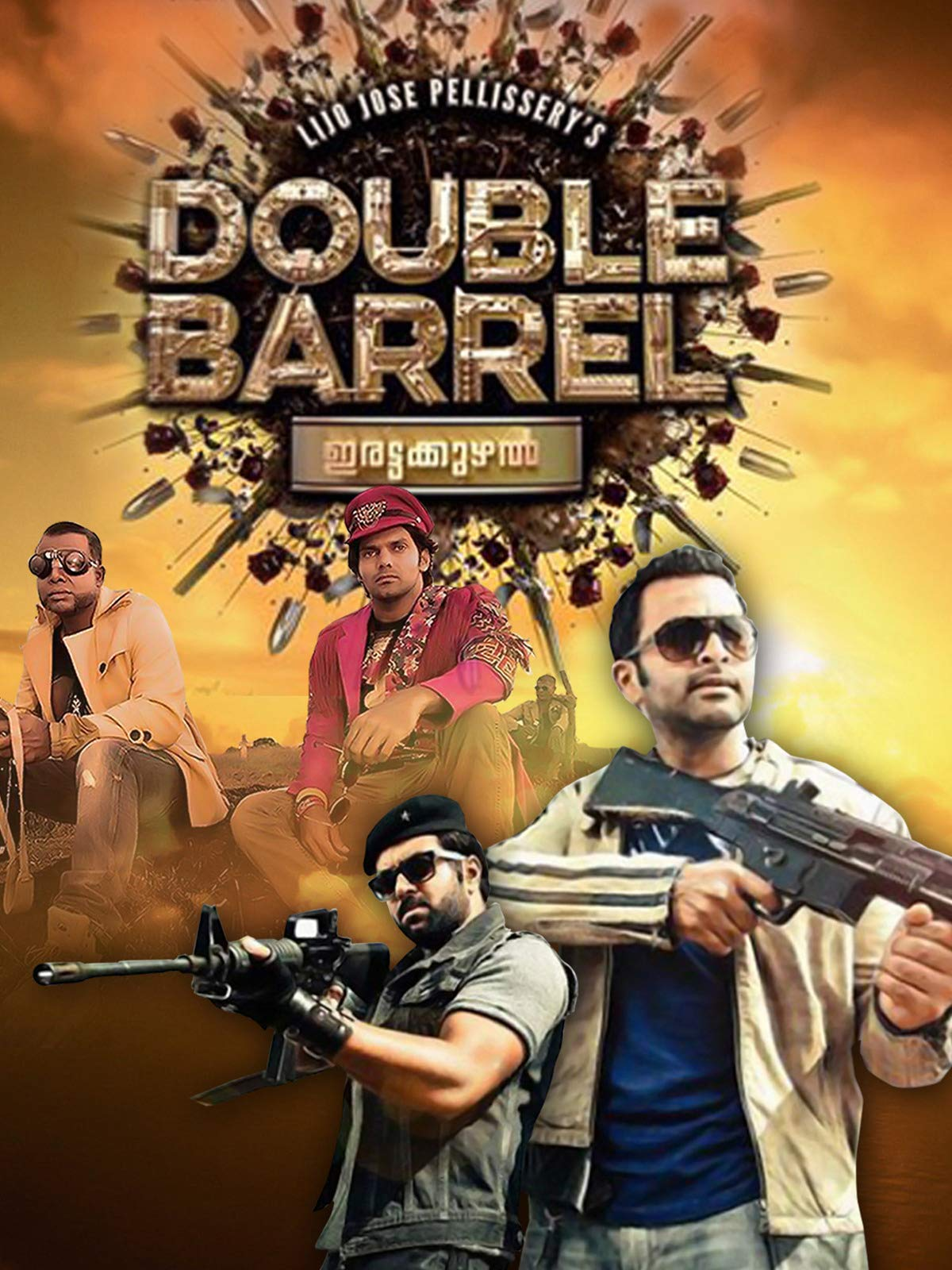 Double Barrel on Amazon Prime Video UK