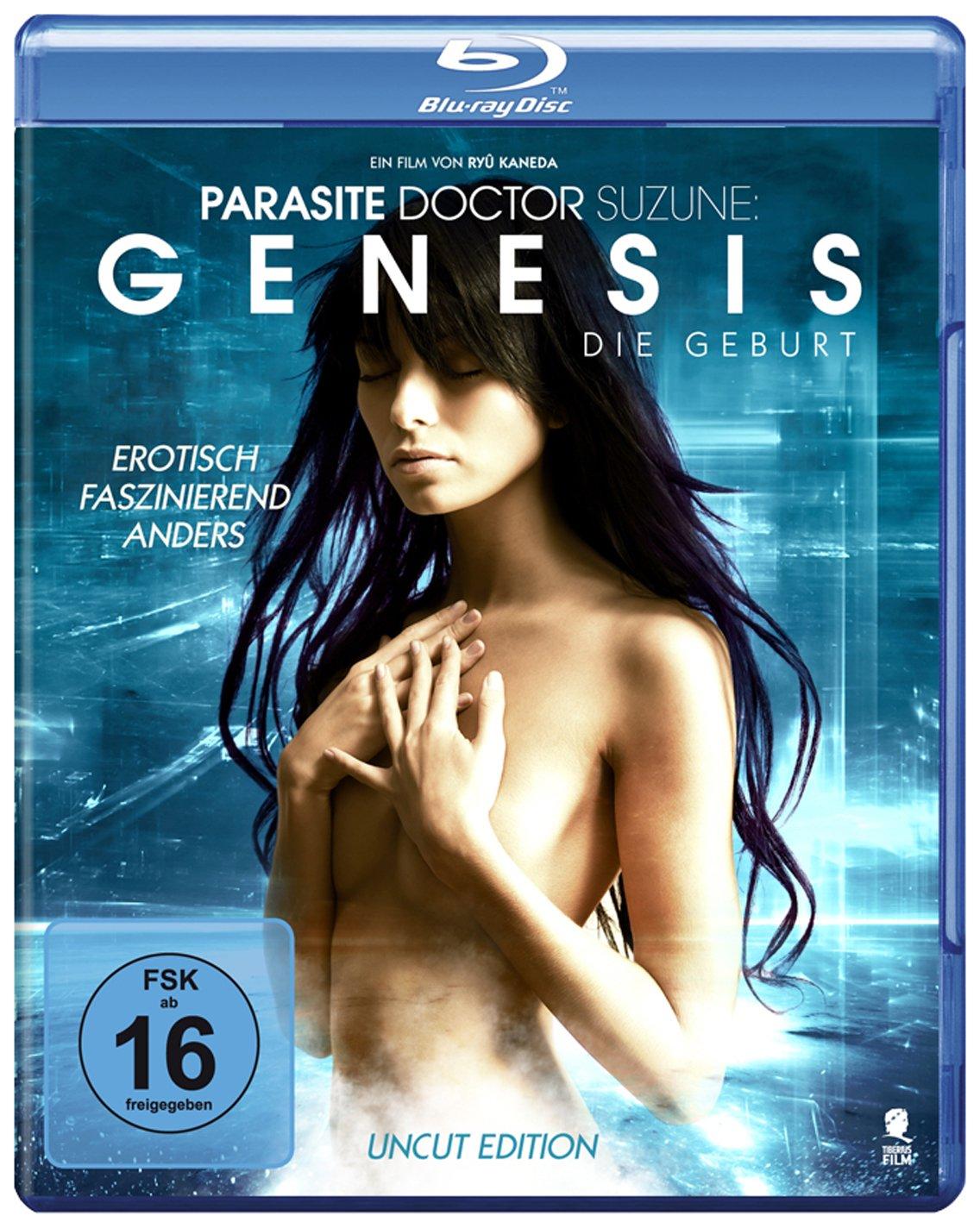 Parasite Doctor Suzune: Genesis - Die Geburt, Blu-ray