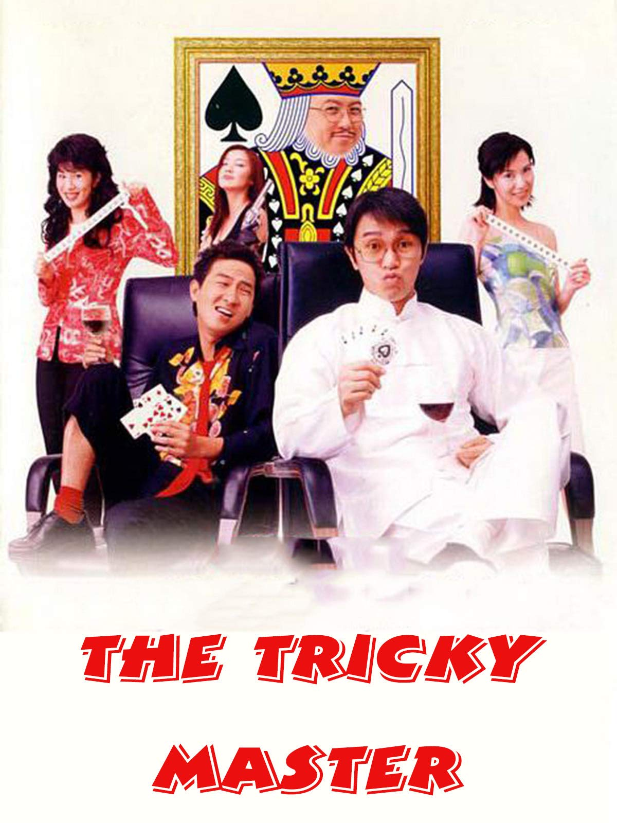 The Tricky Master on Amazon Prime Instant Video UK