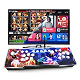 CHONGSUNG TV set-top video game console 1760 classic arcade games in 1 built-in 23 Languages New-added Bluetooth and WIFI functions 2 players joystick games (Color: As Picture)