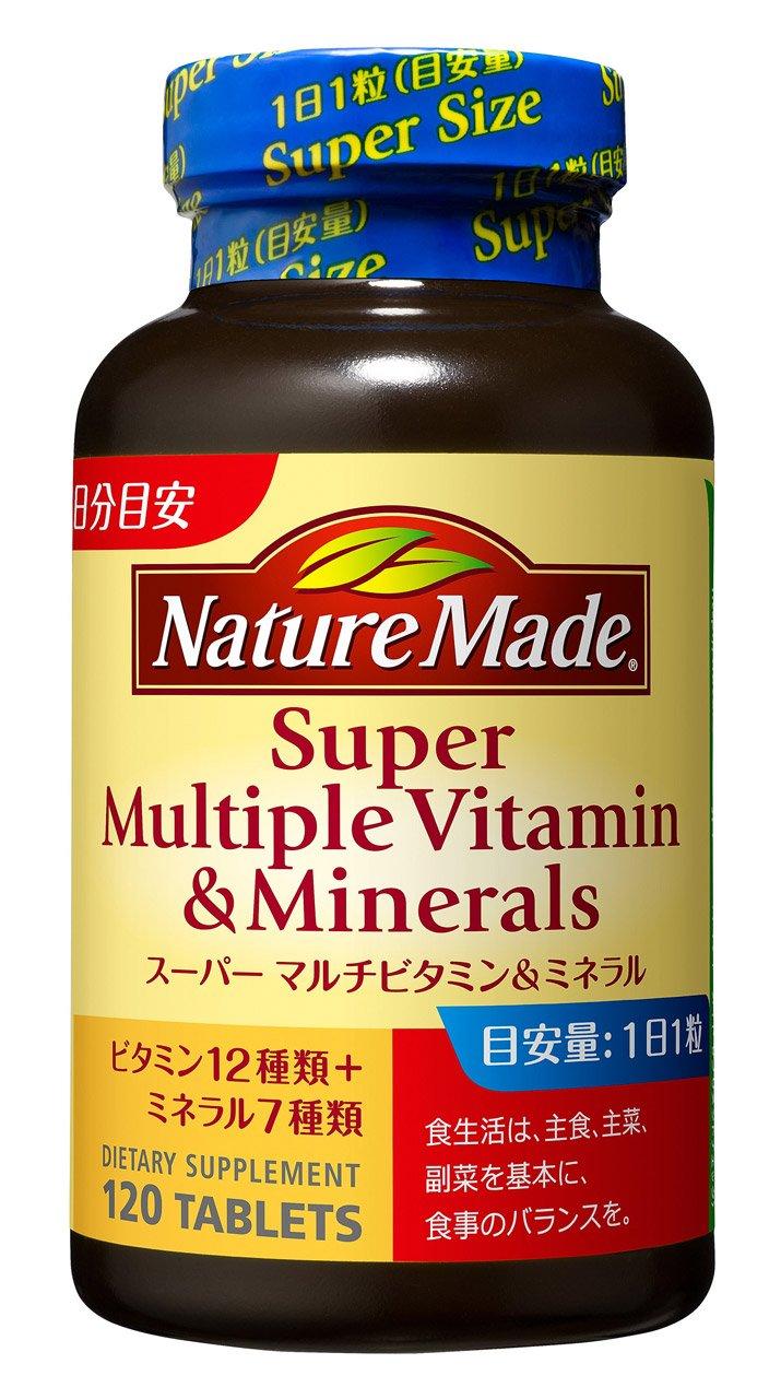 ネイチャーメイド スーパーマルチビタミン&ミネラル 120粒をamazonで見る