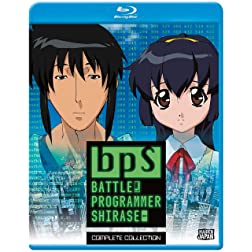 Bps: Battle Programmer Shirase [Blu-ray]