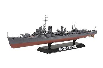 Tamiya - 78020 - Maquette - Bateau - Destroyer Yukikaze