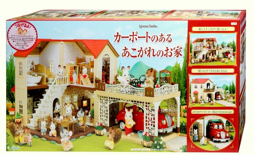 Amazon.com: Epoch Sylvanian Families Sylvanian Family Car Port ...