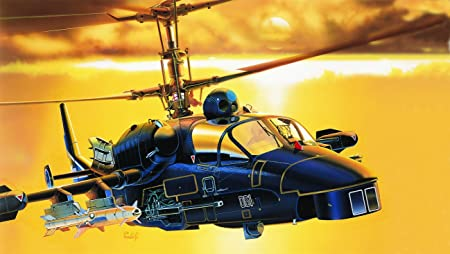 Italeri - I005 - Maquette - Aviation - Kamov KA-52 Aligator - Echelle 1:72