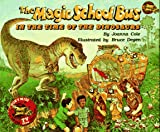 The Magic School Bus (0590446886) by Cole, Joanna