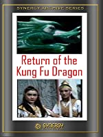 Return of the Kung Fu Dragon (1976)