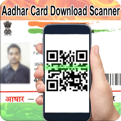 Buy Aadhar Card Now!