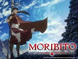 Moribito: Guardian of the Spirit - The Complete Series (English Dub) Season 1 [HD]