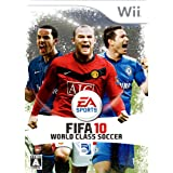 FIFA 10 World Class Soccer [Japan Import]