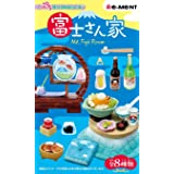 Petit sample Fuji's House BOX product 1 = 8 pieces set, all eight