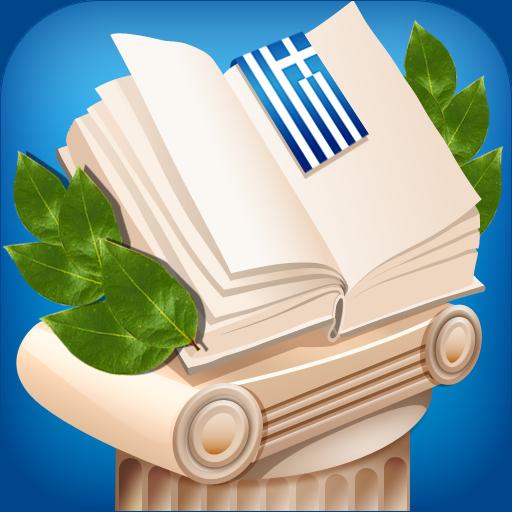 Learn Greek Fast
