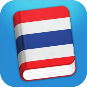 Learn Thai Lite - Phrase Book