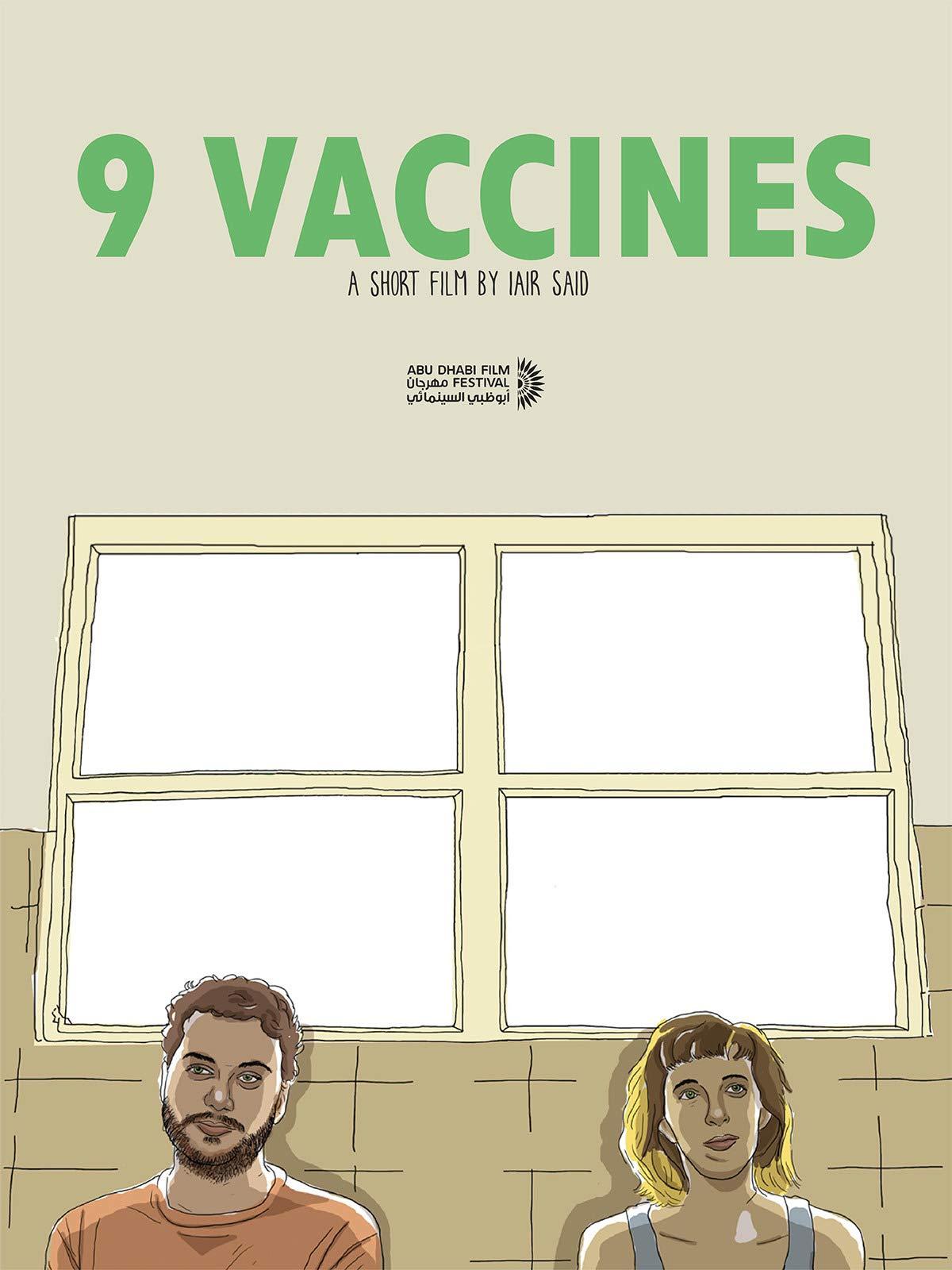9 Vaccines (9 vacunas)