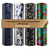 Heat Transfer Camouflage Pattern Vinyl Pack 4 Assorted Colors Bundle/Camo Iron on Vinyl Sheets 12x10