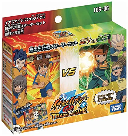 Inazuma Eleven GO - Hyperdimension Starter Set [Raimon VS Raimon]