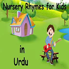 Amazon.com: Urdu Nursery Rhymes for Kids: Appstore for Android