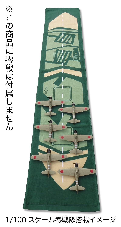 GIGANT 空母瑞鶴マフラータオル