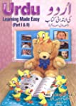 Urdu Learning Made Easy: Pt. 1 and 2