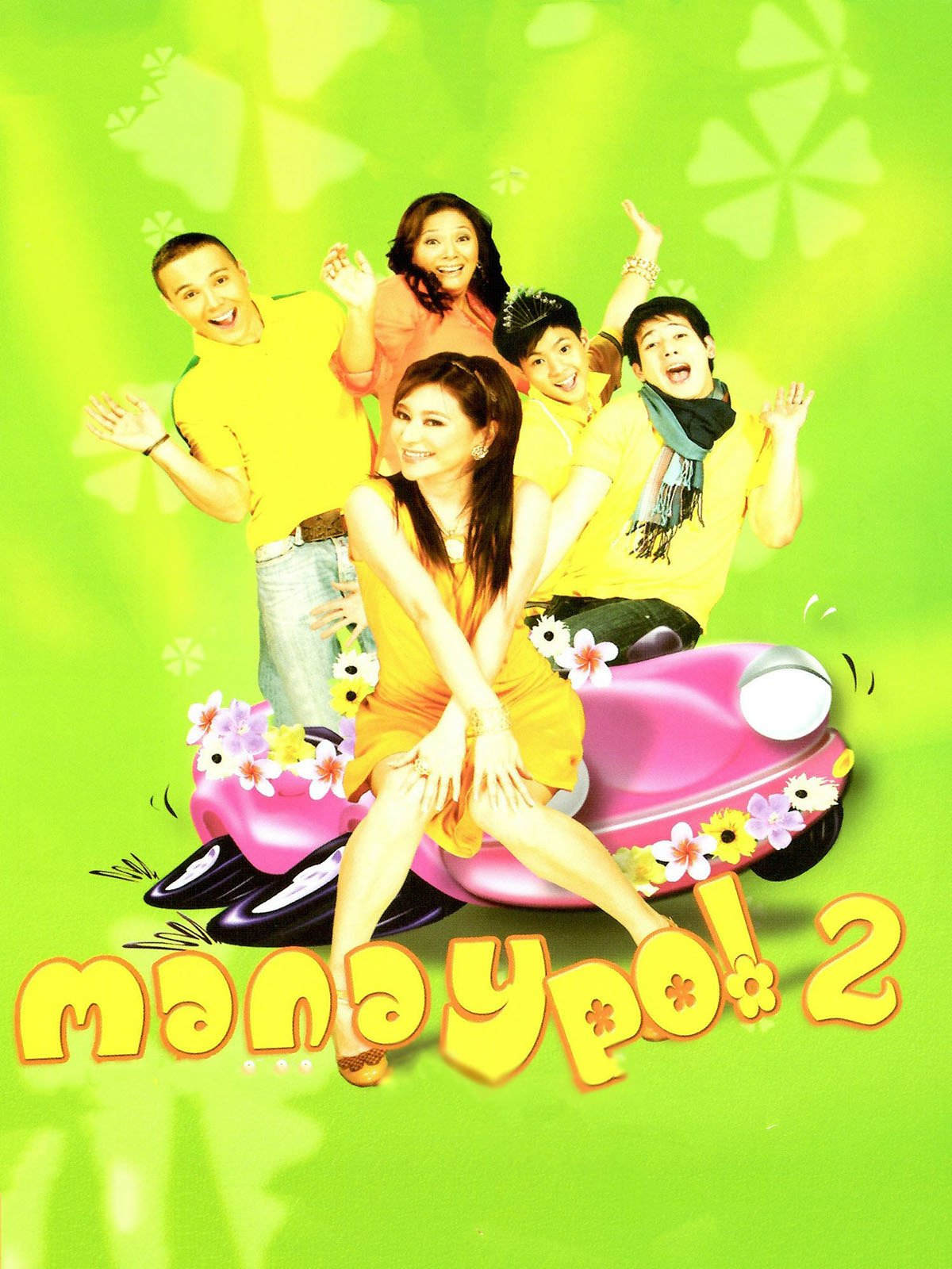 Manay Po 2 on Amazon Prime Video UK