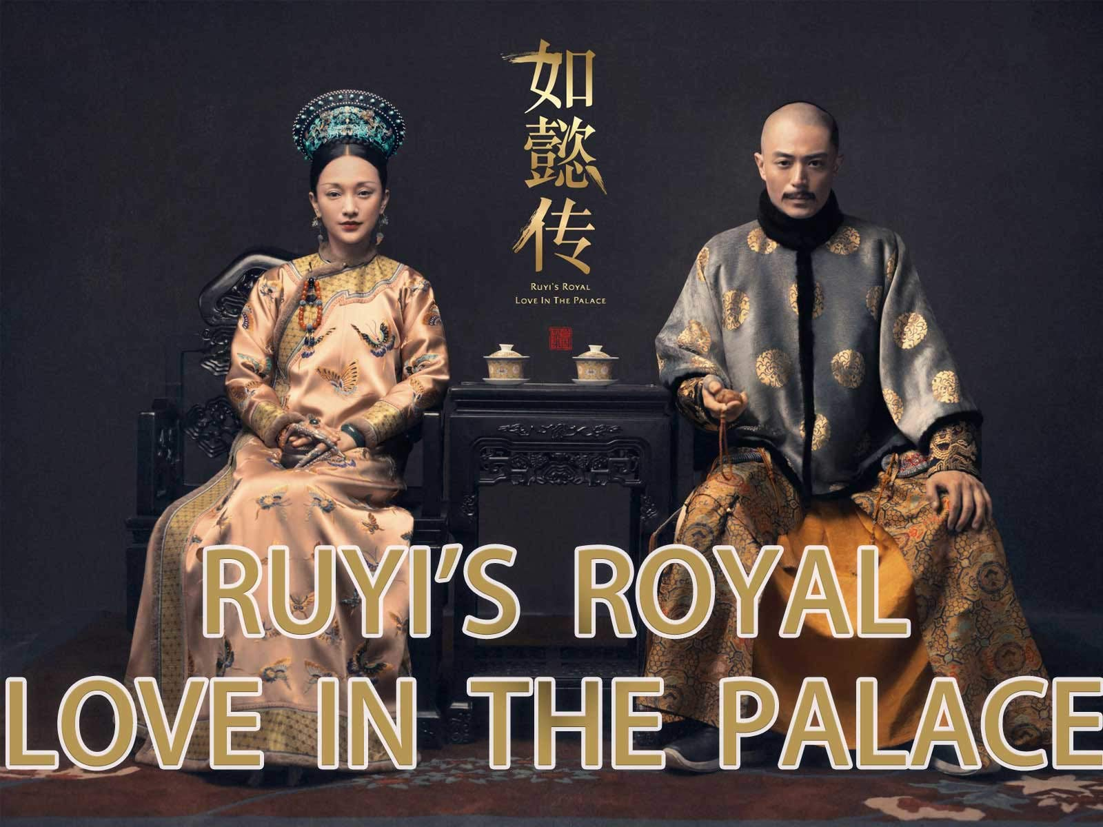 Ruyi's Royal Love in The Palace on Amazon Prime Video UK