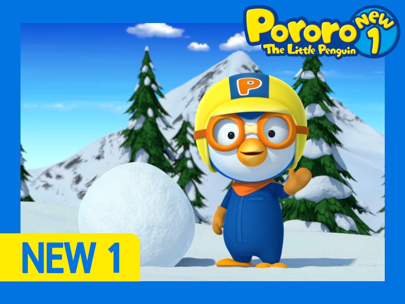 Pororo Banana Cha Cha Special on Amazon Prime Instant Video UK