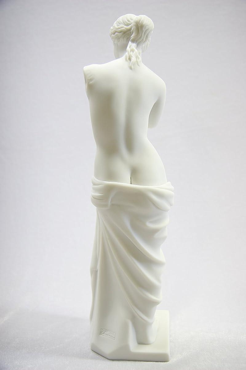 "15 1/2"" Nude Naked Venus De Milo Aphrodite of Milos Greek Goddess of Love and Beauty Statue Sculpture Figurine Figure Made in Italy"
