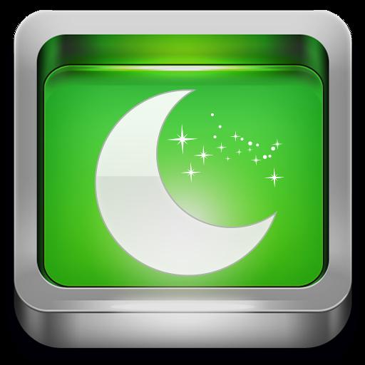 Islamic Calendar 2014 Ummul Qura Hijri Dates | Auto Design Tech
