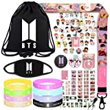 KINON Bangtan Boys Gifts Set, Map of The Soul Persona, Including Stickers, Bracelets, Drawstring Bag, Mask, Lomo Cards, Lanyard, Phone Ring, Button Pin, Keychain
