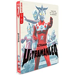Ultraman Leo - Complete Series - Steelbook [Blu-ray]