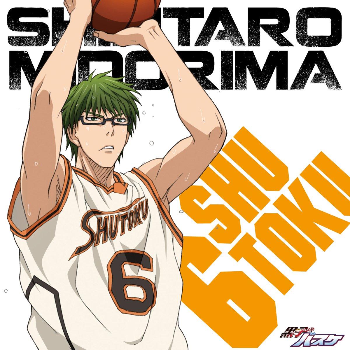 【黒子のバスケ】緑間真太郎と高尾和成の関係性とは?