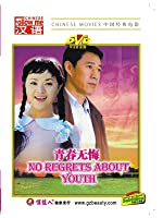 No Regrets About Youth (English Subtitled)
