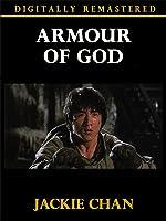 Armour of God (English Subtitled)