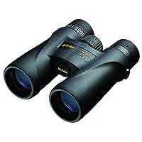 Nikon 7576 MONARCH5 8 x 42 Binocular
