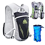 TRIWONDER Hydration Pack Backpack 5.5L Outdoors Mochilas Trail Marathoner Running Race Hydration Vest (Grey - with 2L TPU Water Bladder) (Color: Grey - with 2L TPU Water Bladder, Tamaño: Large)